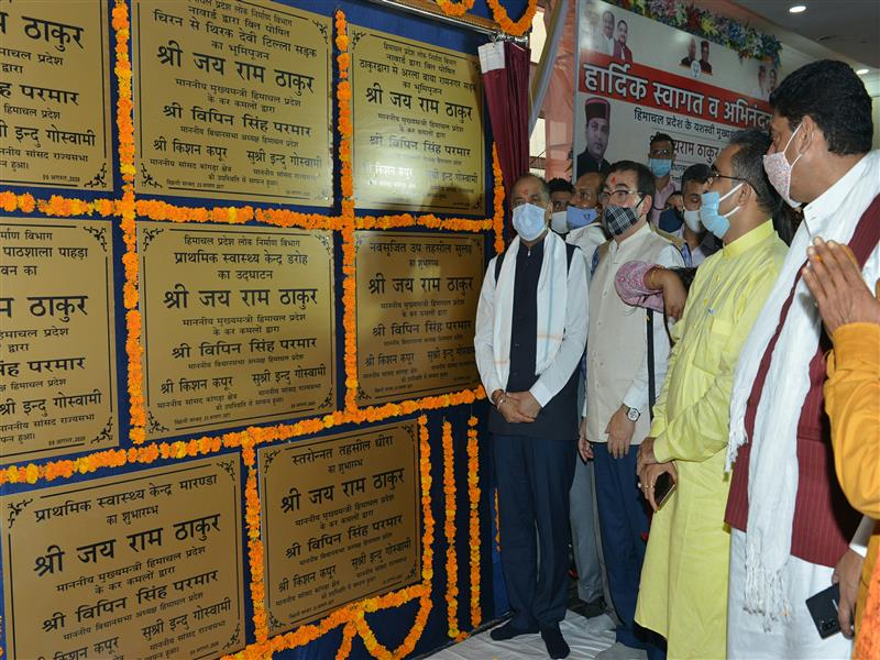 Dedicates developmental projects worth Rs. 80 crore in Sullah Vidhan Sabha area