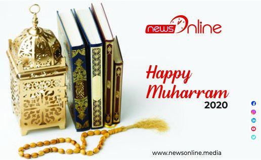 Happy Muharram 2020