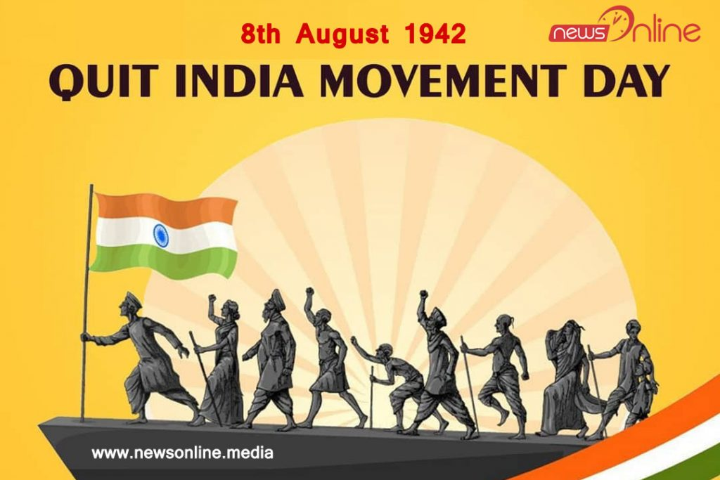 Quit India Movement Day 2020