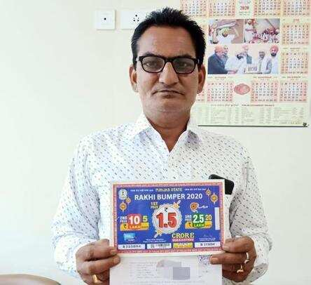 Mandi Kalanwali resident wins first prize of Rs 1.50 crore