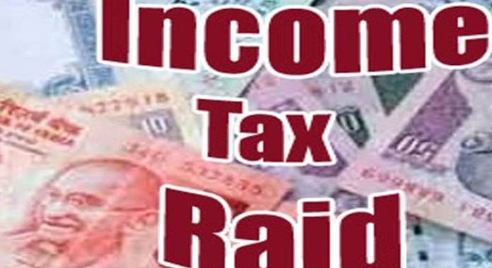 The Income Tax Department has carried out simultaneous search