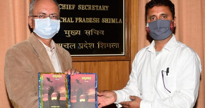 Chief Secretary releases poetry collection 'Udgaar'