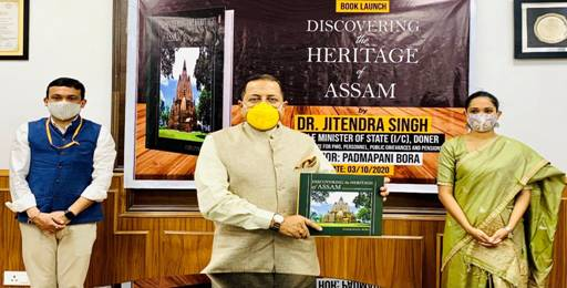 Dr Jitendra Singh releasing Coffee Table Book titled ' Discovering the Heritage of Assam', with foreword by Amitabh Bachchan and published by Penguin.