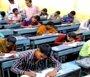 E.T.T. Teachers Recruitment Examination On November 29th