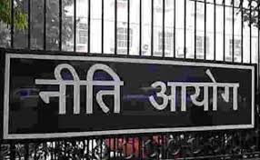 NITI Aayog Announces Governing Structure of India Energy Modelling Forum