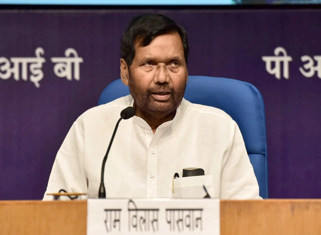 The Union Home Minister, Shri Amit Shah condoled the passing away of the Union Cabinet Minister, Shri Ram Vilas Paswan. In series of tweets he has said