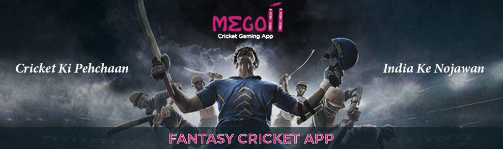 Mego 11 Fantasy Cricket App