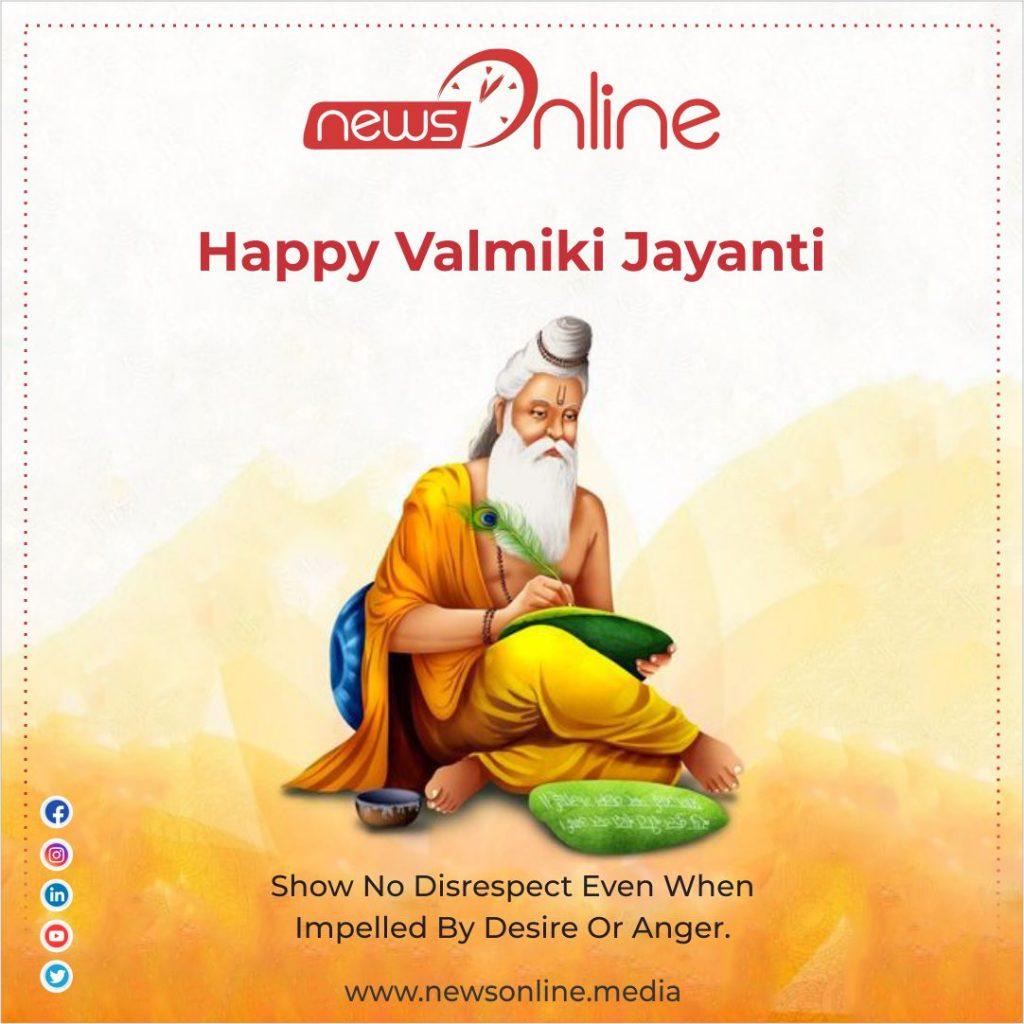 Valmiki Jayanti 2020