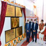CM inaugurates Bhimakali parking at Mandi town