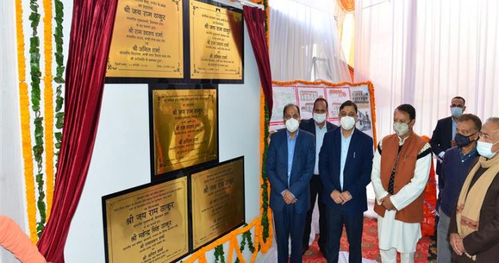 CM inaugurates Bhimakali parking at Mandi town