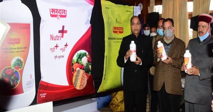 CM launches domestic liquid boronated calcium nitrate fertilizer to boost crop production