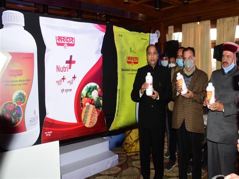 CM launches domestic liquid boronated calcium nitrate fertilizer to boost crop production