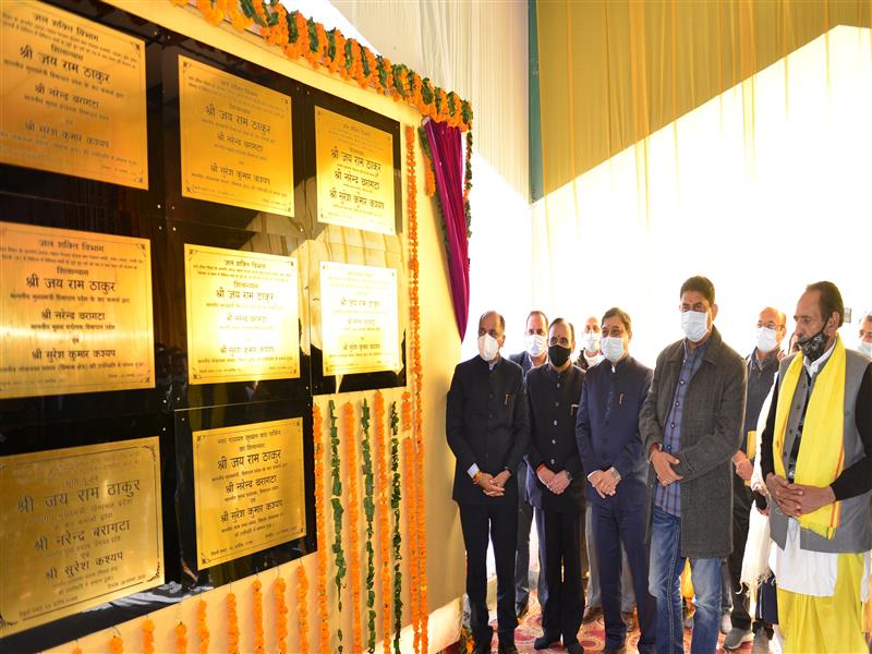 Chief Minister Jai Ram Thakur during his one day visit to Jubbal Kotkhai Vidhan Sabha area of Shimla district inaugurated and laid foundation stones of developmental projects