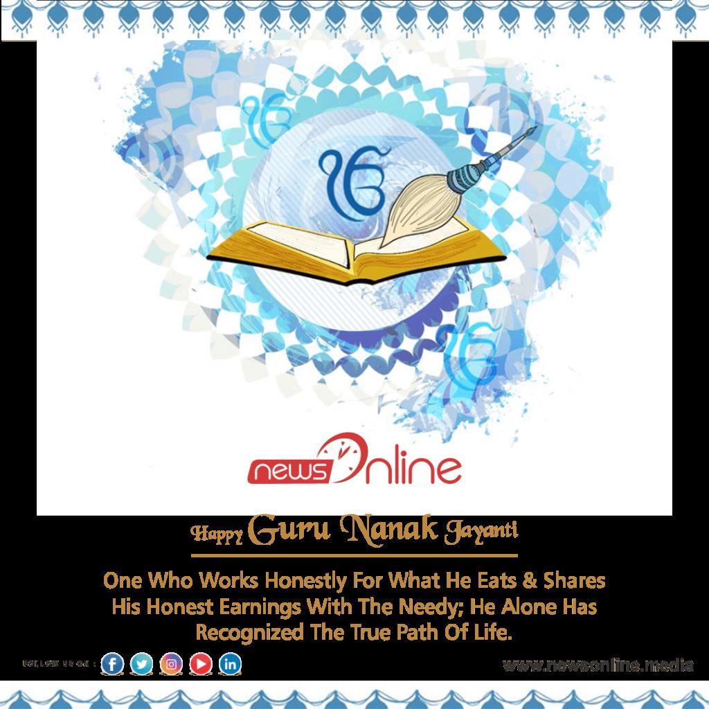 Guru Nanak Jayanti Gurpurab 2020