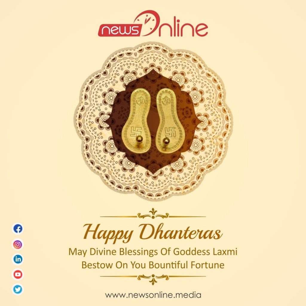 Happy Dhanteras 2020