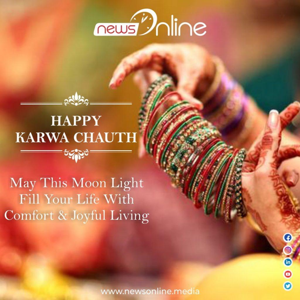 Happy Karwa Chauth 2020