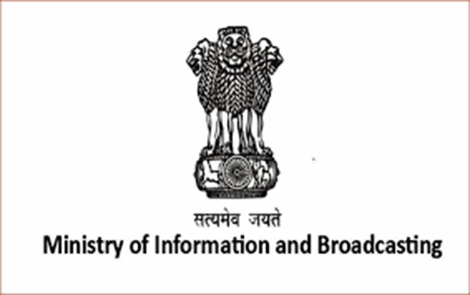 Ministry of I&B constitutes committee to review Guidelines on Television Rating Agencies in India
