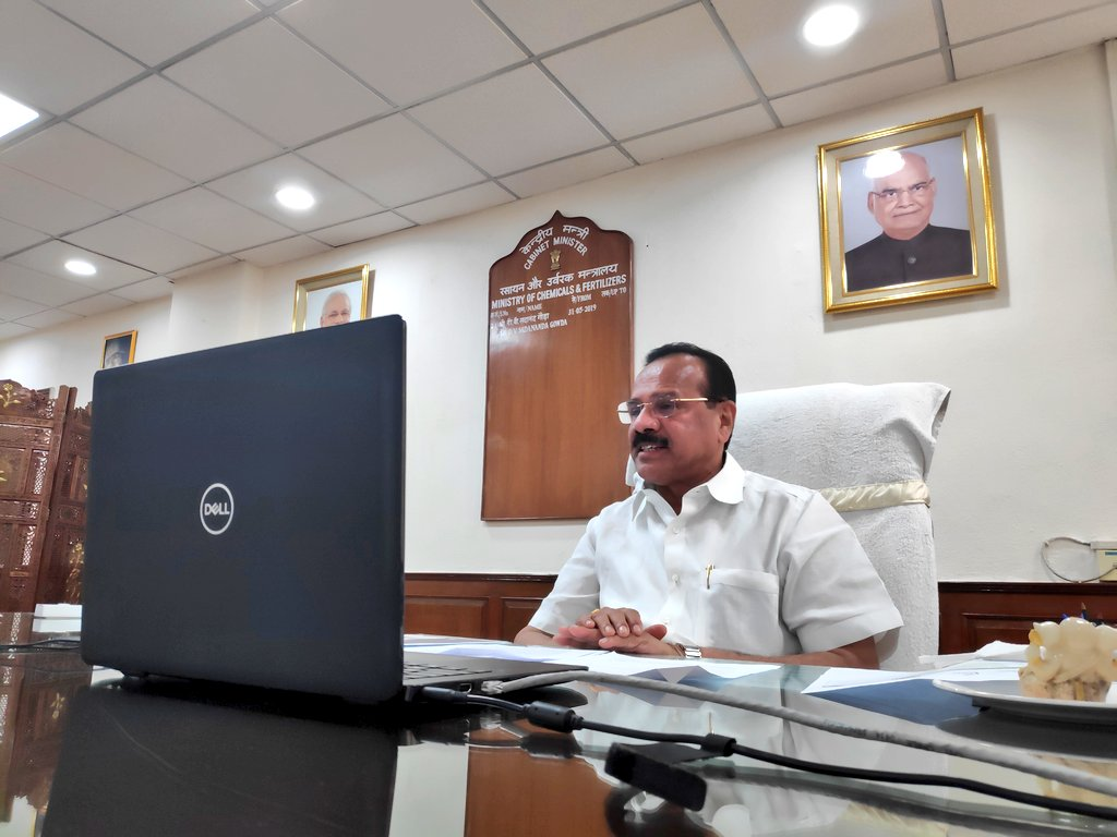 Shri Gowda in a Message on National Pharmacy Week( NPW) says Government proactively looking to provide industrial parks with facilities to grow API, pharmaceutical and nutraceutical industry