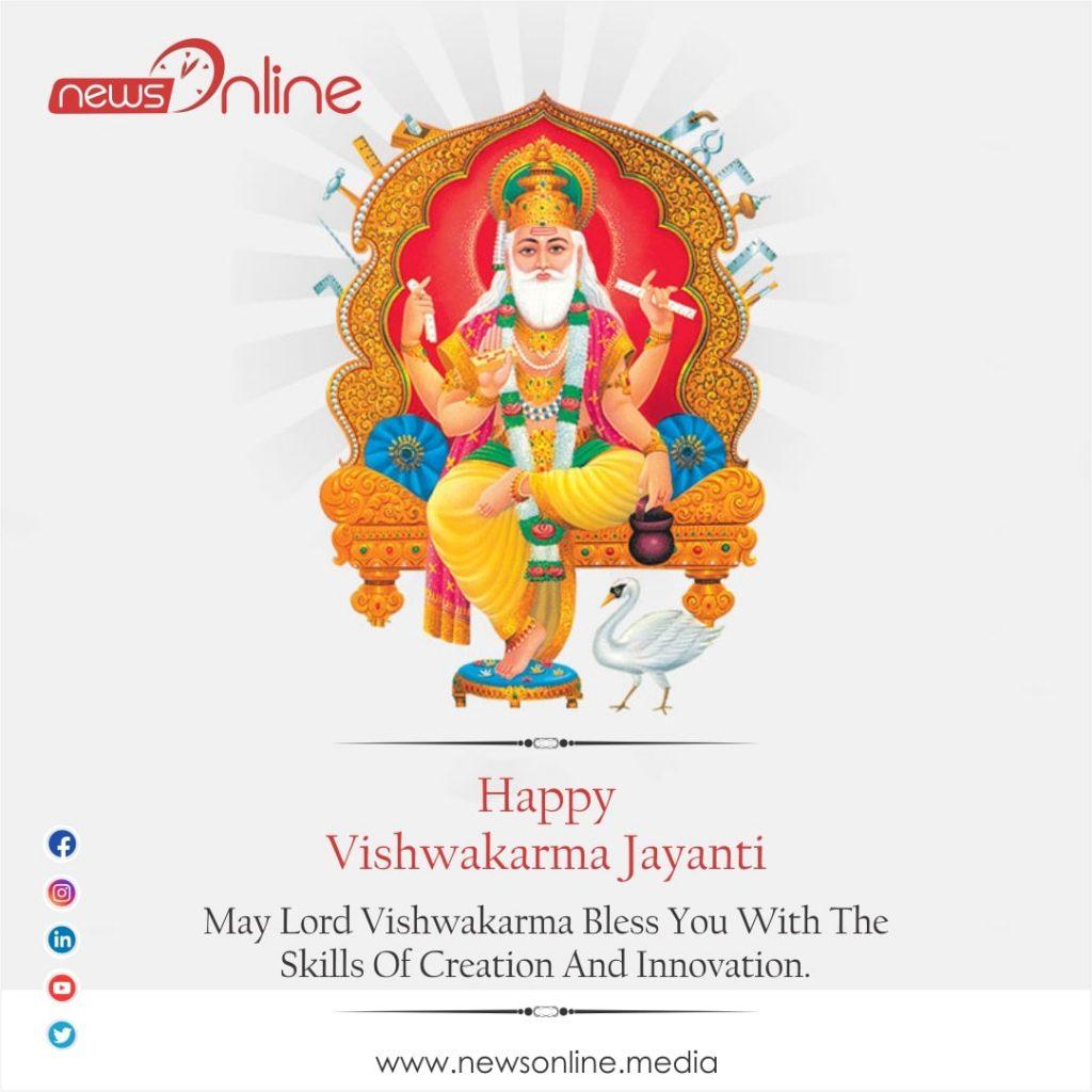 Vishwakarma Day 2020 images