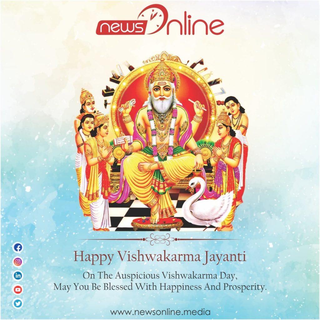 Vishwakarma Day 2020 wishes