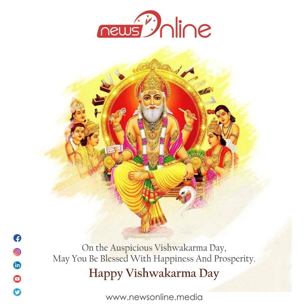 Vishwakarma Day wishes