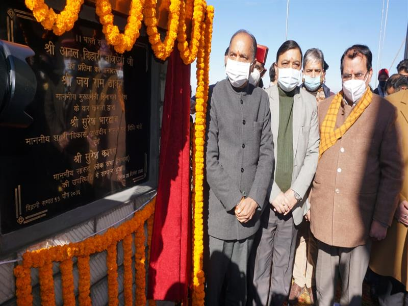 CM unveils statue of Bharat Ratan Atal Bihari Vajpayee on his 96th birth anniversary