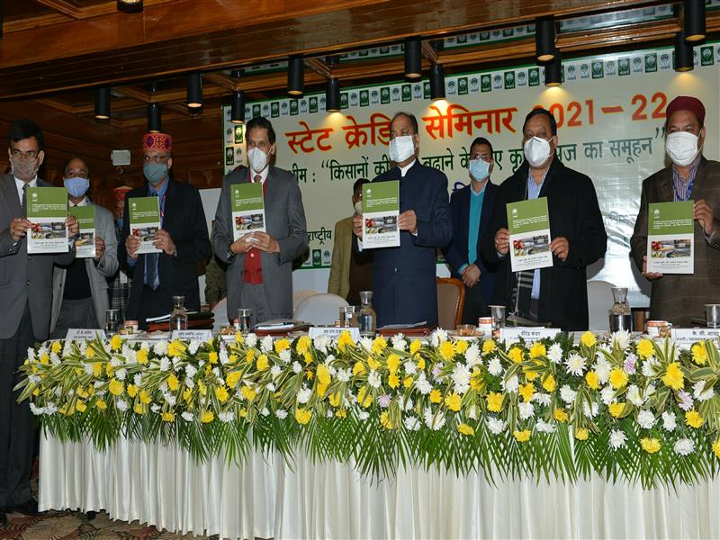 NABARD should work with greater focus in the agriculture sector, so as to strengthen the rural economy of the State. This was stated by the Chief Minister Jai Ram Thakur while presiding over the NABARD State Credit Seminar 2021-22