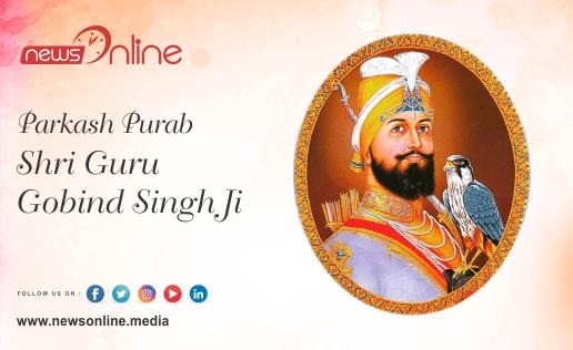 Guru Gobind Singh Jayanti wishes 2021