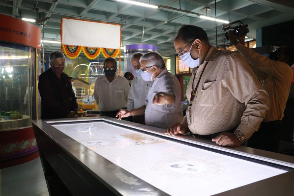 "Nehru Science Centre, Mumbai hosts virtual exhibition ""A digital tribute to Father of the Nation"""