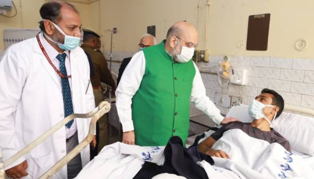 Union Home Minister Shri Amit Shah visited hospitals to enquire about health of brave policemen of Delhi Police who were injured in the violence during the tractor rally on Republic Day.