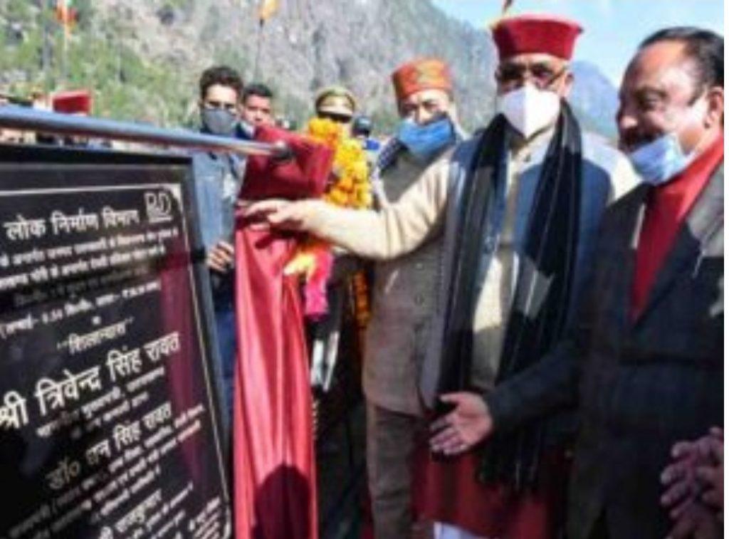 मुख्यमंत्री श्री त्रिवेन्द्र सिंह रावत ने किया महाविद्यालय के नए भवन का लोकार्पण।