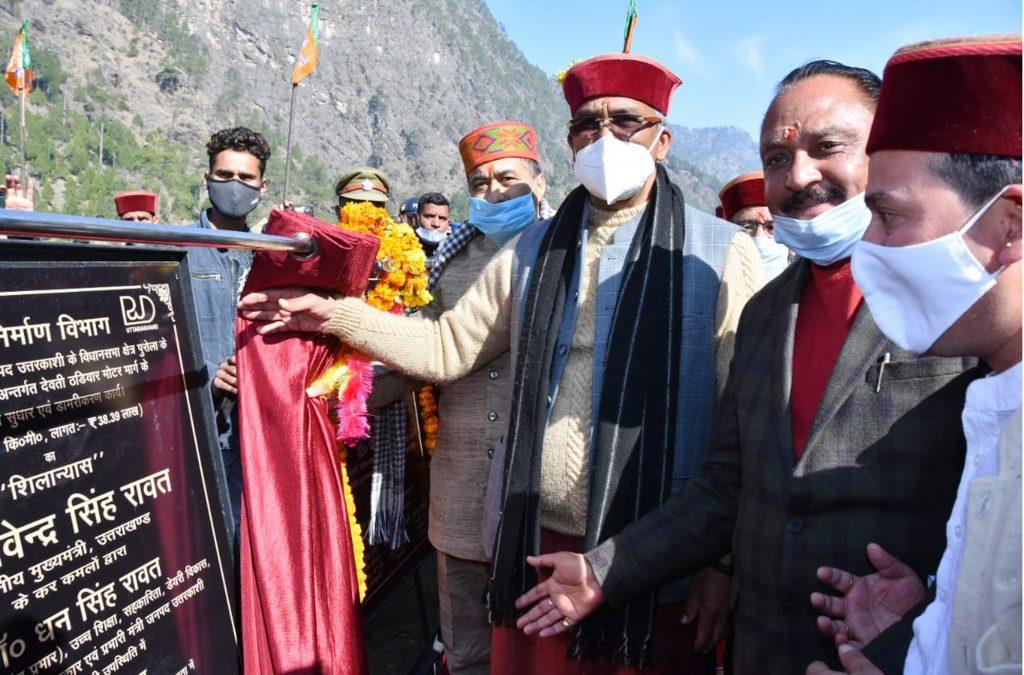 सूबे के मुख्यमंत्री श्री त्रिवेंद्र सिंह रावत ने विधानसभा पुरोला को करोड़ों की विकासपरक योजनाओं की सौगात दी।