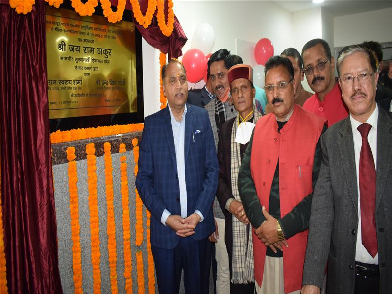 CM dedicates Rs. 7 Crore CT Scan and Rs. 1.20 Crore X-ray machine at LBSMC