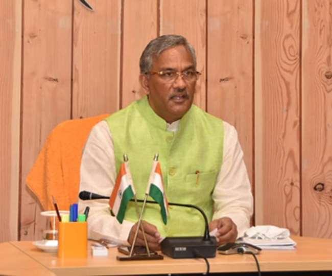 Chief Minister Shri Trivendra Singh Rawat released Kshatriya Jagran Souvenir 202021 at Chief Minister's residence.