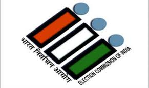 Election campaign for Municipal Corporations, Municipal Councils and Nagar Panchayats