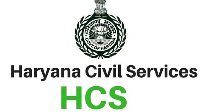 Haryana Government has issued transfer and posting orders of 56 HCS