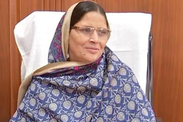 Haryana, Minister of State for Women and Child Development