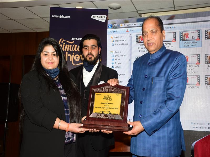 While presiding over the Himachal Achievers-2021 Award Function of a Hindi daily newspaper here today,Chief Minister Jai Ram Thakur said that Amar Ujala every year organises