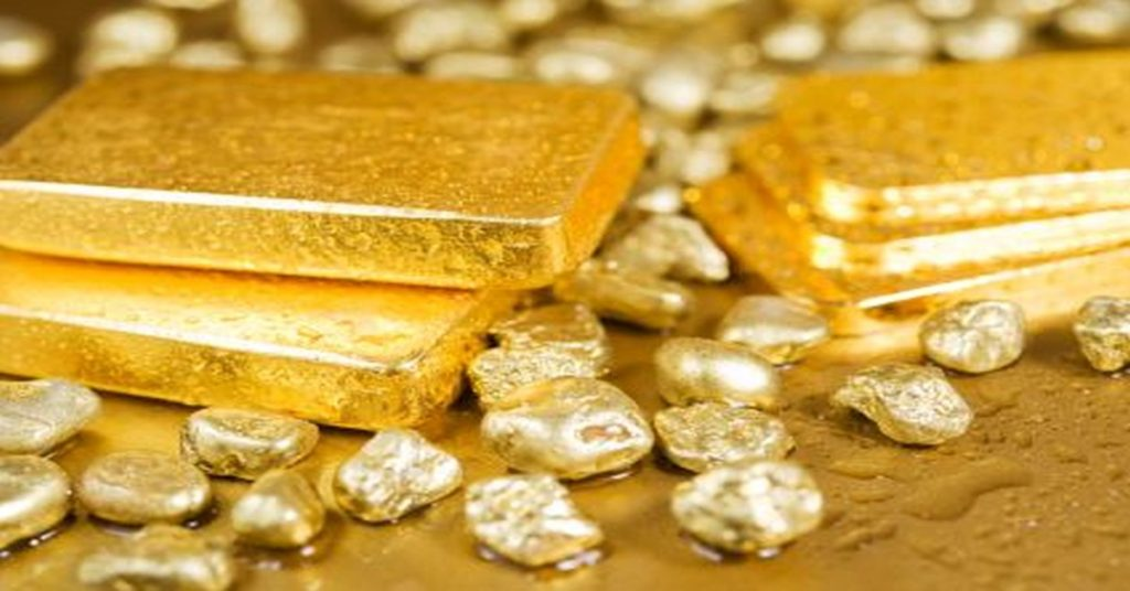Sovereign Gold Bond Scheme 2020-21 (Series XII) – Issue Price