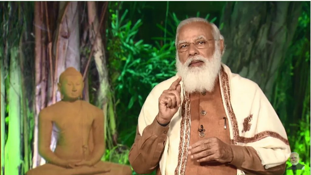 Text of PM's address at a function to mark 75 years of the Shri Ram Chandra Mission