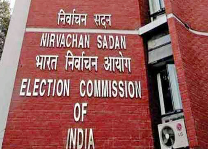 The Election Commission of India (ECI) has undertaken various Information Communication Technology (ICT) initiatives with a view to streamline and simplify the electoral services