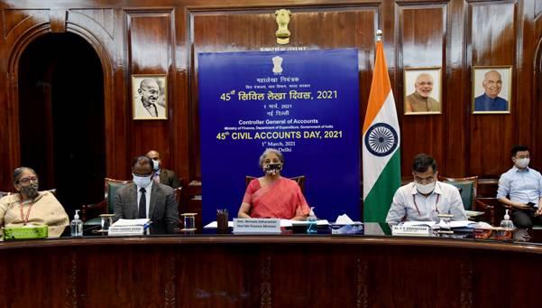 45th Civil Accounts Day celebrated
