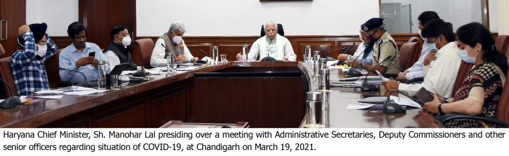 Haryana Chief Minister, Sh. Manohar Lal today said that keeping in view the sudden surge in COVID-19 cases