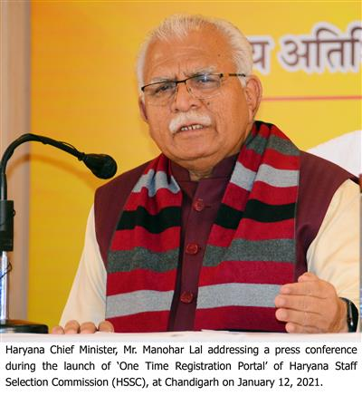 Haryana Chief Minister, Sh. Manohar Lal today said the State Government is committed towards