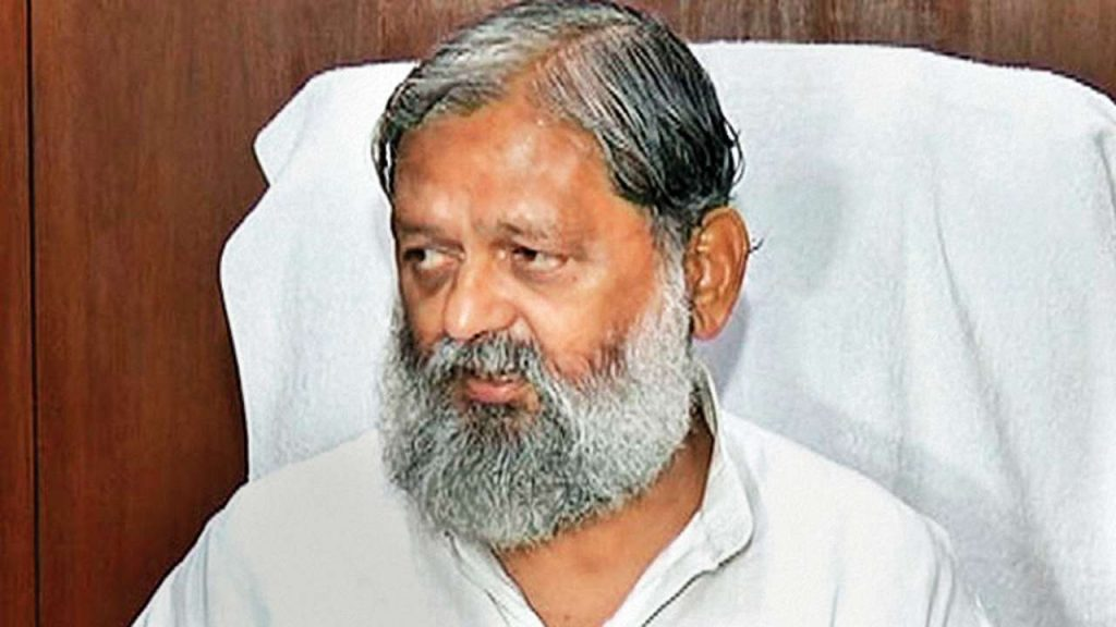 Haryana Health Minister, Sh. Anil Vij launched the third phase of COVID-19 Vaccination today.