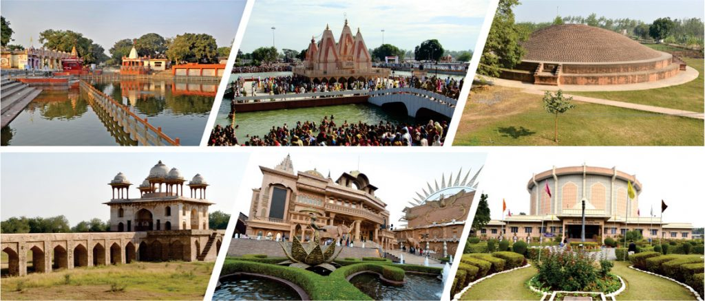 Haryana Tourism Corporation Limited