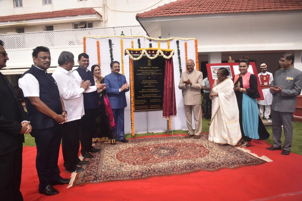 Library-cum-conference room inaugurated at Raj Bhavan