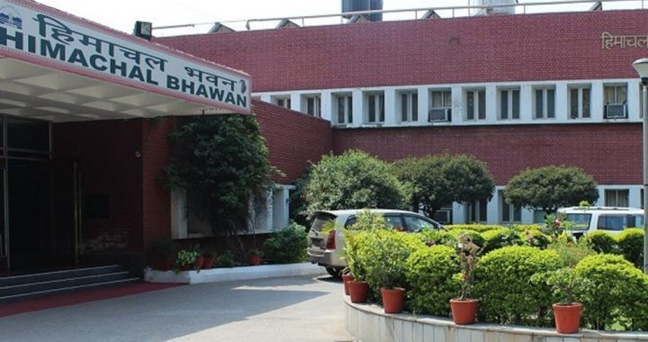 Online service available for booking Himachal Bhawan and Sadan