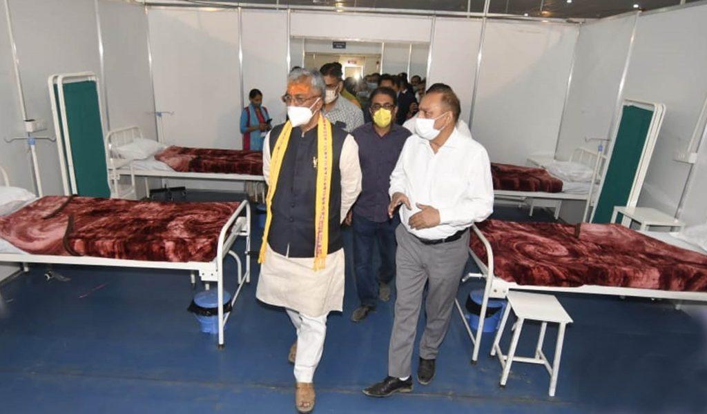 mukhyamantree ne bhoopatavaala mein 150 bed ke bes aspataal va meediya sentar ka kiya nireekshan