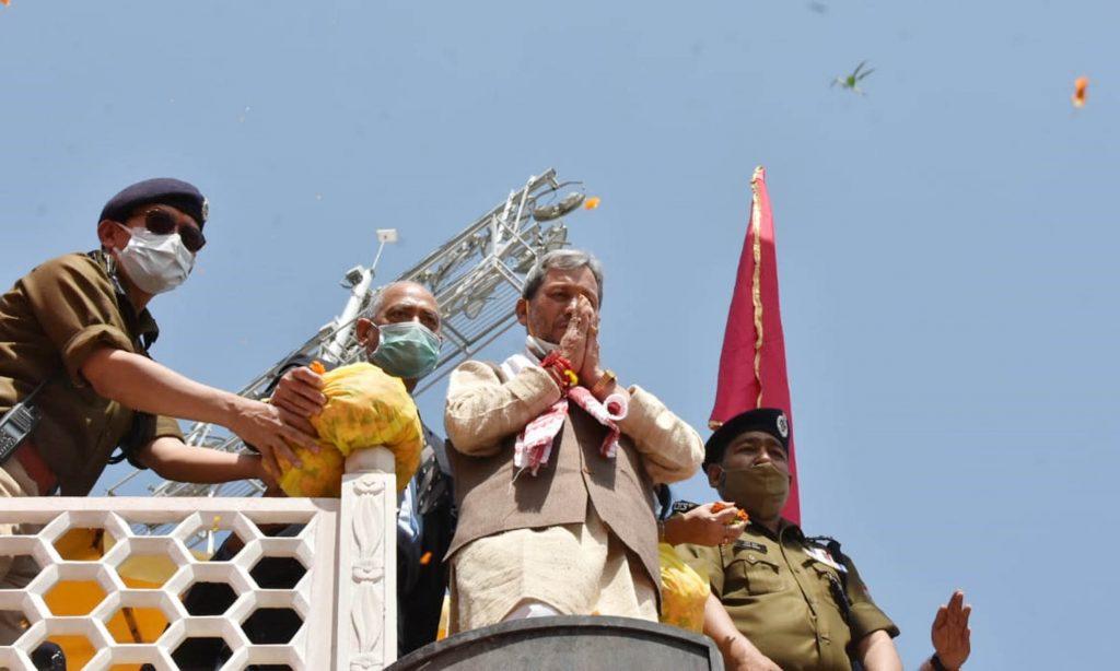 mukhyamantree shree teerath sinh raavat ne mahaashivaraatri ke paavan parv ke avasar par har kee paidee haridvaar pahunchakar